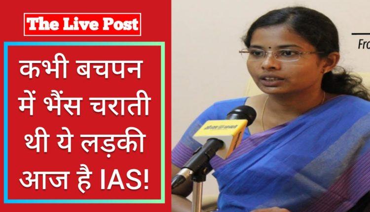 C Vanmathi IAS