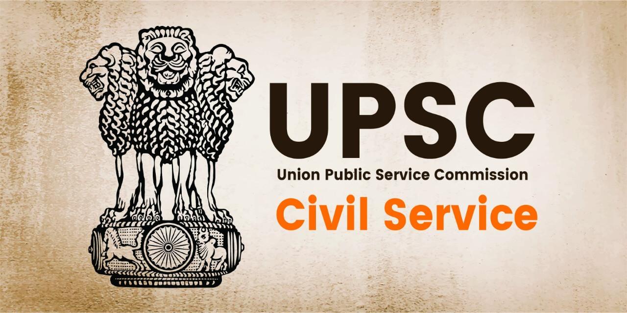 UPSC photo 1