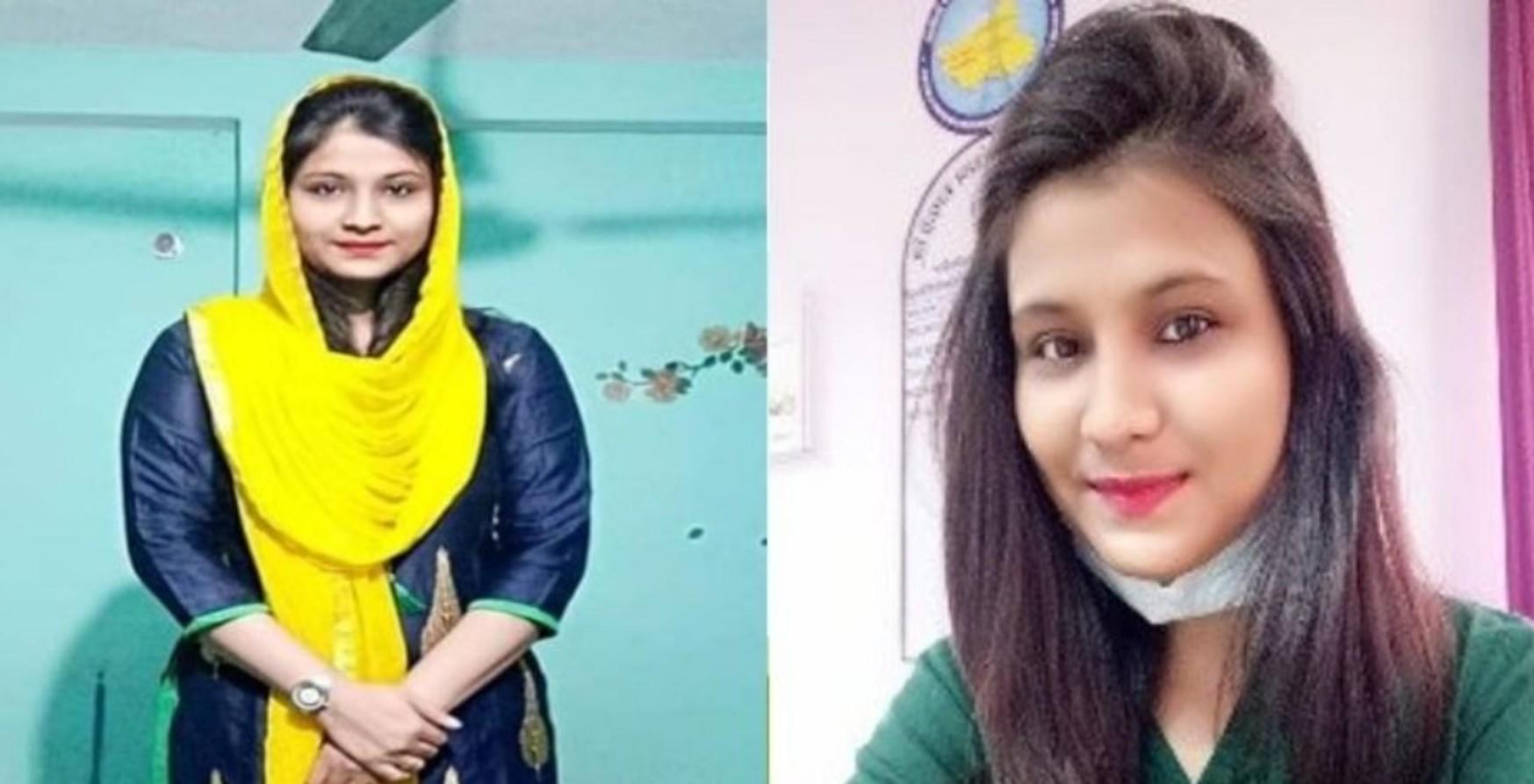 Razia Sultan BPSC Success Story